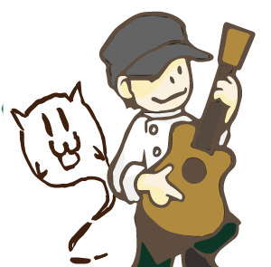 ギター科講師の瀧澤克成なホームページだよ